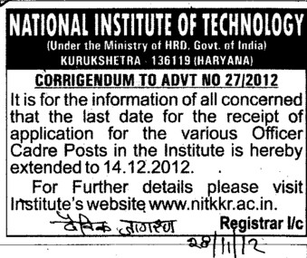 Officer cadre (National Institute of Technology (NIT))