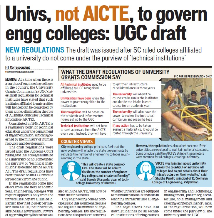 Univ, not AICTE to govern engg colleges, UGC draft (University Grants Commission (UGC))