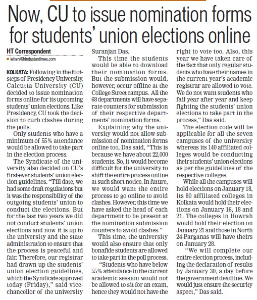 CU to issue nomination forms for students union elections online (University of Calcutta (CU))