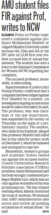 AMU student files FIR against Prof writes to NCW (Aligarh Muslim University (AMU))