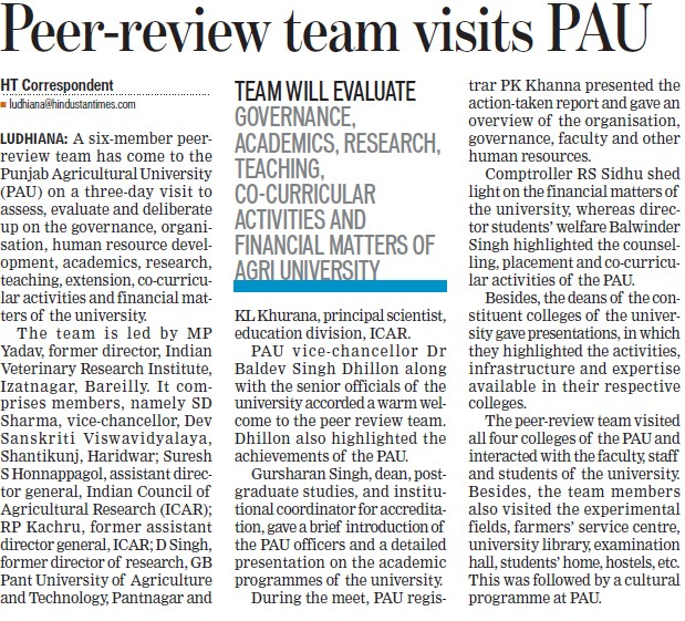 Peer review team visits PAU (Punjab Agricultural University PAU)