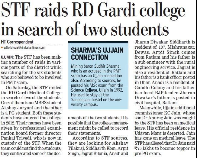 STF raids RGC in search of two students (RD Gardi Medical College)