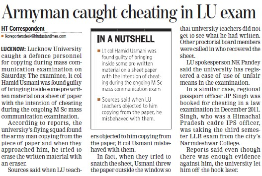 Armyman caught cheating in LU exam (Lucknow University)