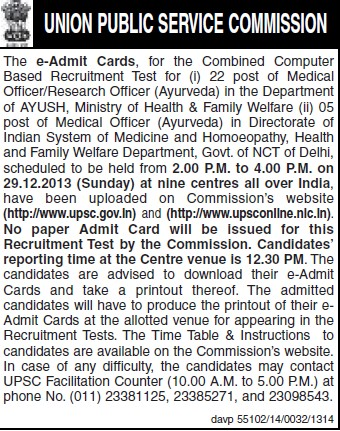 Medical Officer and Research Officer (Union Public Service Commission (UPSC))