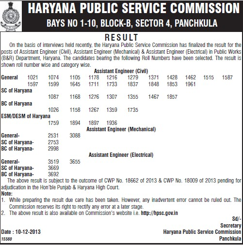 Assistant Engineer in Mechanical (Haryana Public Service Commission (HPSC))
