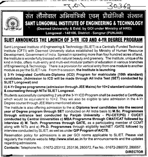 SLIET launch 3 yrs ICD and 4 yrs Degree (Sant Longowal Institute of Engineering and Technology SLIET)