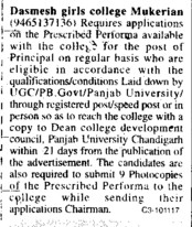 Principal on regular basis (Dashmesh Girls College)