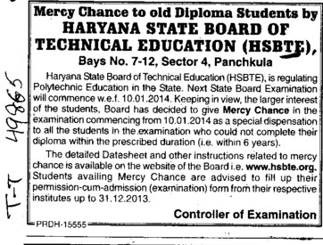 Mercy Chance for failed students (Haryana State Board of Technical Education)