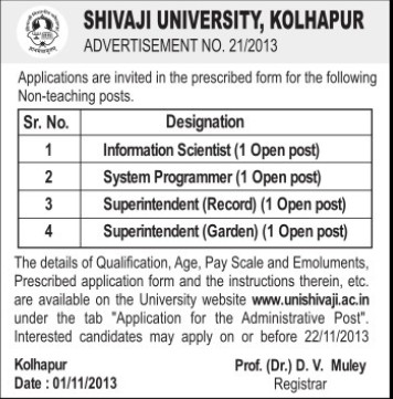 Information Scientist and Superintendent (Shivaji University)