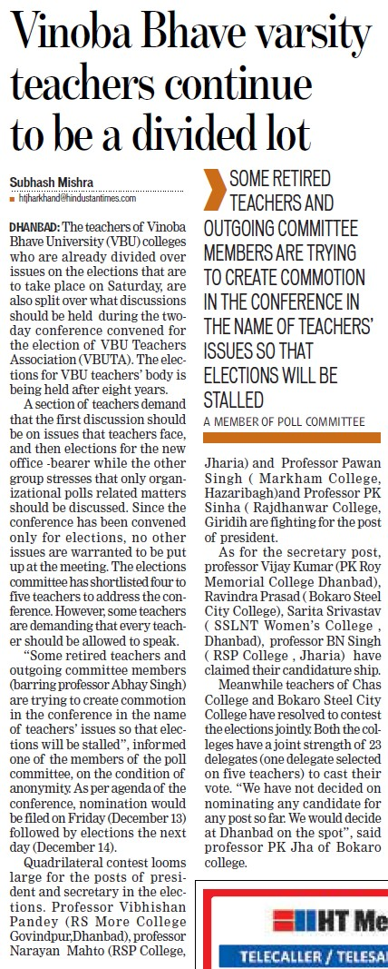 VBU teachers continue to be divided lot (Vinoba Bhave University)