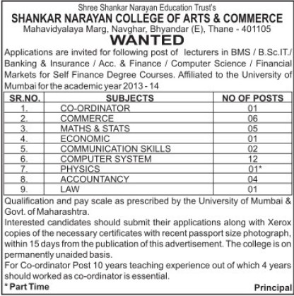 Lecturer in BMS and BSc IT (Shree Shankar Narayan Education Trusts Shankar Narayan College of Arts and Commerce)