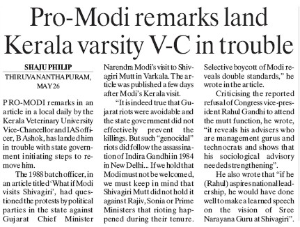 Prof Modi remarks land KU VC in trouble (Kerala University)