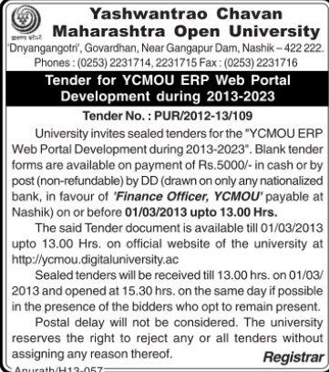 Installation of ERP Web Portal Development (Yashwantrao Chavan Maharashtra Open University (YCMOU))