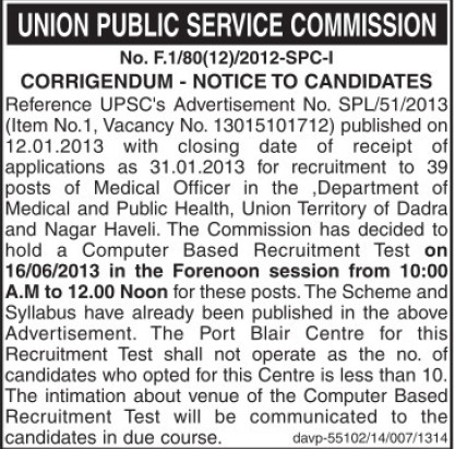 Medical Officer (Union Public Service Commission (UPSC))