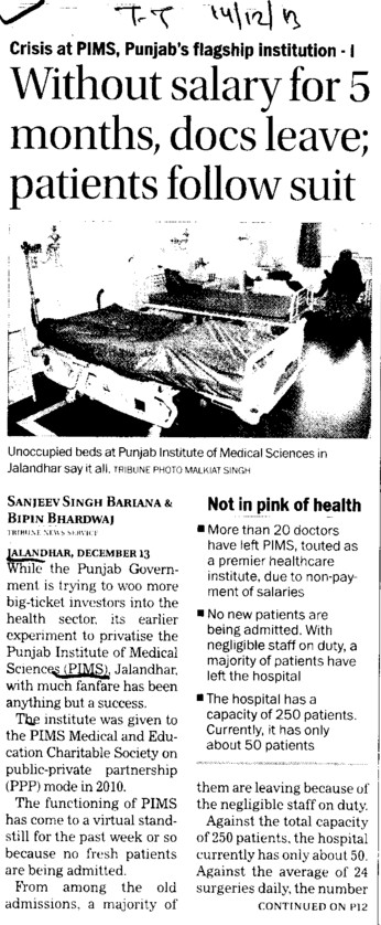 Without salary for 5 months, docs leave patients follow suit (Punjab Institute of Medical Sciences (PIMS))