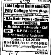MSc and D PEd course (Lala Lajpat Rai Memorial Polytechnic College)