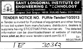 Unspecified equipments (Sant Longowal Institute of Engineering and Technology SLIET)