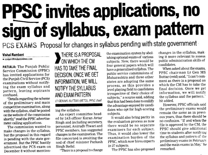 PPSC invites applications, no sign of syllabus, exam pattern (Punjab Public Service Commission (PPSC))