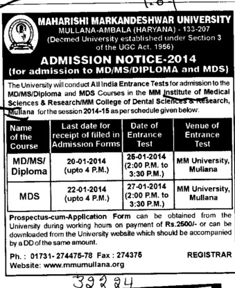 MD and MDS Course (MM Institute of Medical Sciences and Research (MMIMSR))