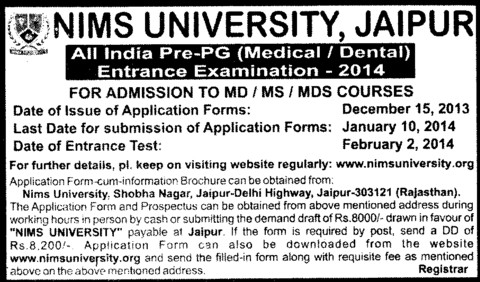 MD and MS course (NIMS University)
