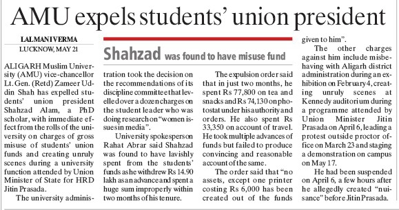 AMU expels students union president (Aligarh Muslim University (AMU))