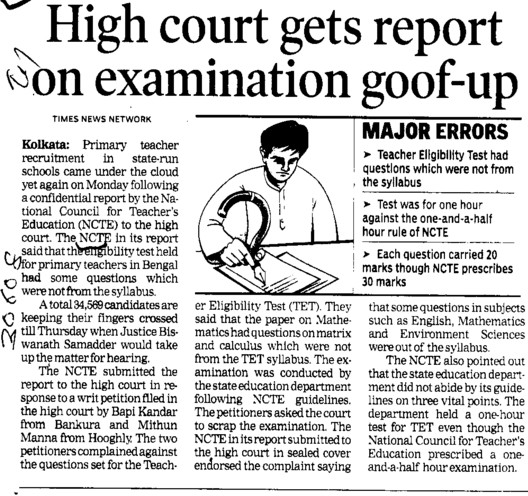 HC gets report of examination goof up (National Council for Teacher Education NCTE)