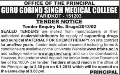 Supply of drugs and Surgical material (Guru Gobind Singh Medical College)