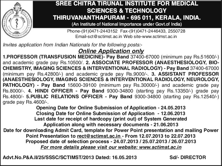 Associate Professor for Interventional Radiology (Sree Chitra Tirunal Institute For Medical Sciences and Technology)