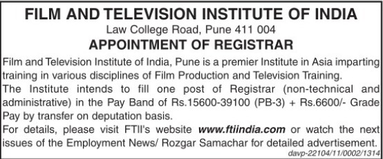 Registrar (Film and Television Institute of India)