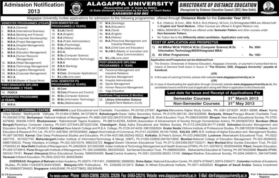 MBA and PGDCA (Alagappa University)