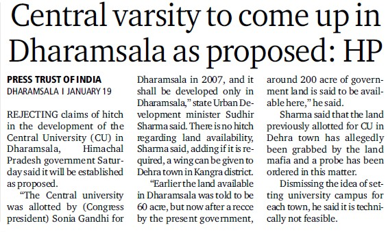 Central Varsity to come up in Dharamshala as proposed, HP (Central University of Himachal Pradesh)