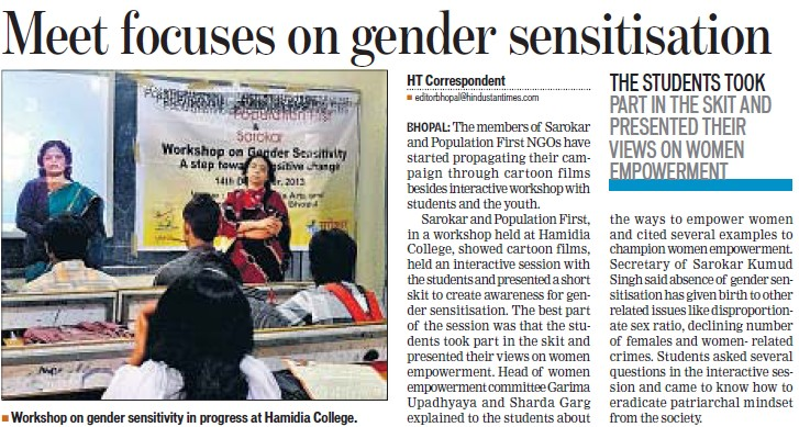 Meet focuses on gender sensitisation (Hamidia College)