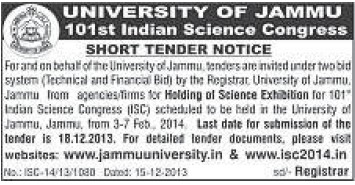 Unspecified items (Jammu University)