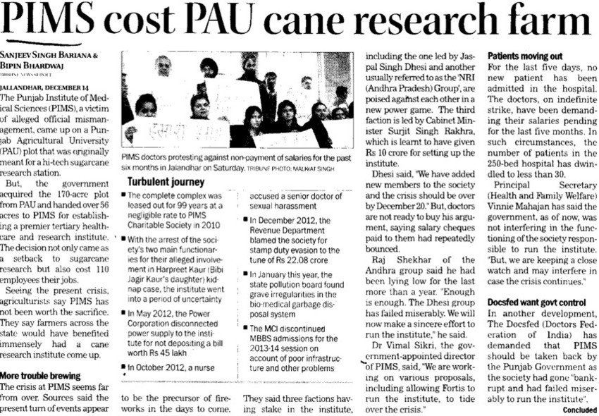 PIMS cost PAU cane research farm (Punjab Institute of Medical Sciences (PIMS))