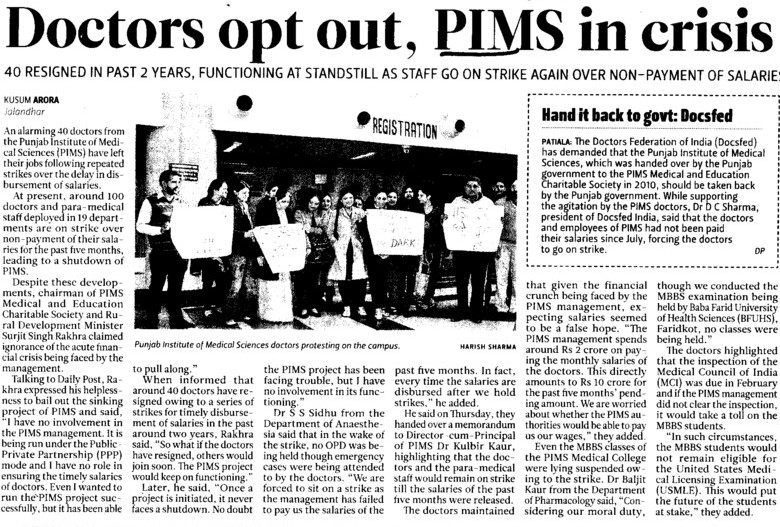 Doctors opt out, PIMS in crisis (Punjab Institute of Medical Sciences (PIMS))