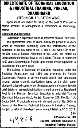 Experienced Principal; (Malout Institute of Management and Information Technology MIMIT)