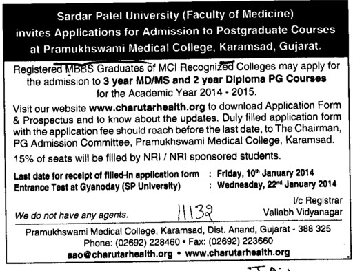 MD and MS course (Pramukhswami Medical College)