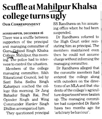 Scuffle at Mahilpur Khalsa College turns ugly (SGGS Khalsa College)