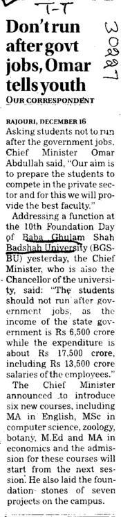 Dont run after govt jobs, Omar tells youth (Baba Ghulam Shah Badshah University)