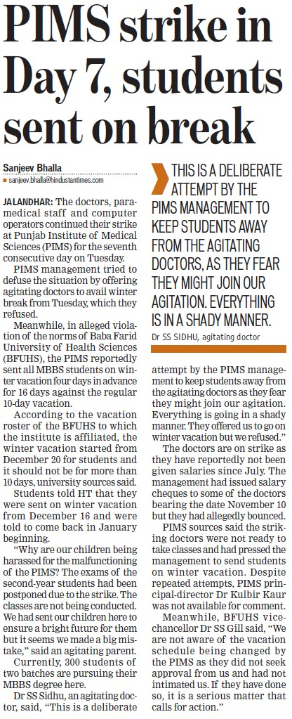 PIMS strike in Day 7, students sent on break (Punjab Institute of Medical Sciences (PIMS))