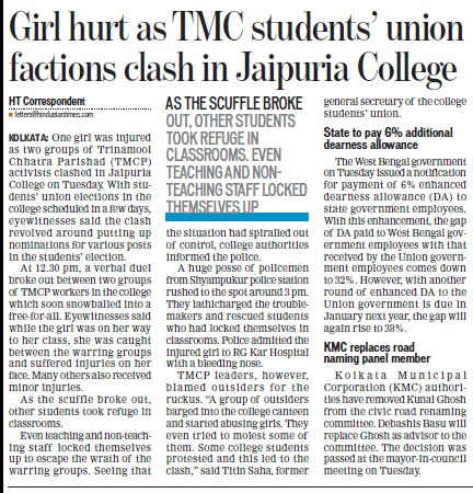 TMC students union faction clash in Jaipuriya College (SA Jaipuria College)