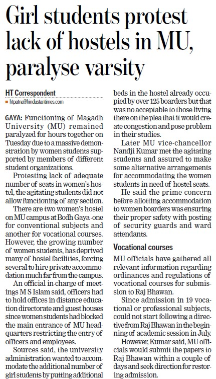 Girl students protest lack of hostels in MU (Magadh University)