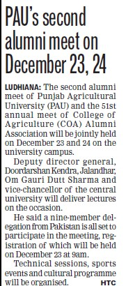 PAU 2nd alumni meet on December 23 (Punjab Agricultural University PAU)