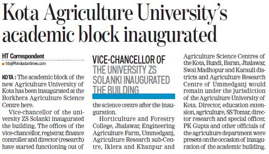 KAU academic block inaugurated (Rajasthan Agricultural University)