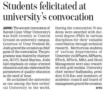 Students feliciated at University Convocation (Suresh Gyan Vihar University)