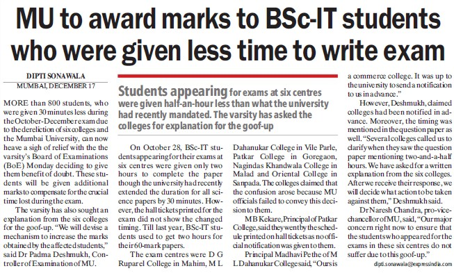 MU award marks to BSc IT students for given less time in examination (University of Mumbai)