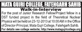 Junior Research Fellow (Mata Gujri College)
