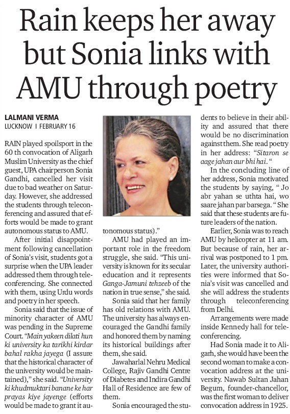 Rain keeps her away but Sonia links with AMU through poetry (Aligarh Muslim University (AMU))