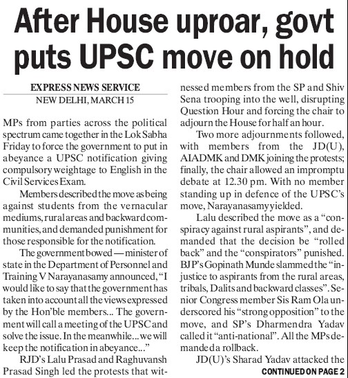 After House uproar, govt puts UPSC move on hold (Union Public Service Commission (UPSC))