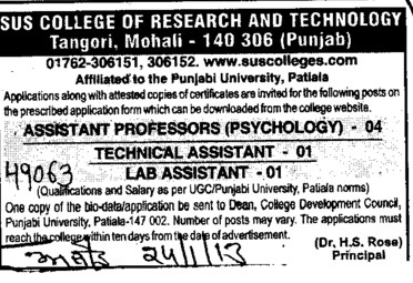 Asstt Professor in Psychology (Shaheed Udham Singh College of Research and Technology)
